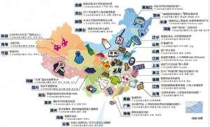 【新资讯】2011淘宝消费趣味数据广西亲最爱网购翡翠和手机